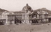 180px-keijo_station
