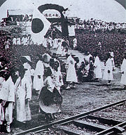 groundbreaking_ceremony_of_gyeongbu_line_at_busan_1901