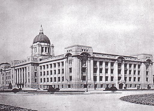 korean_government-general_office